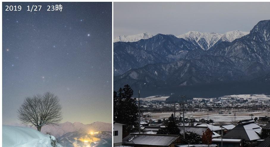 白馬村の星夜_a0212730_18263544.jpg