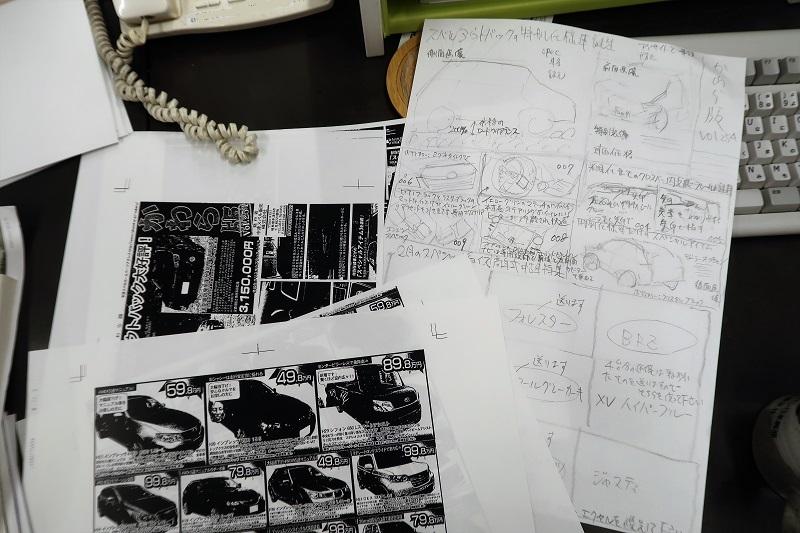 SUBARU 60周年特別記念車の価格特性_f0076731_17023255.jpg