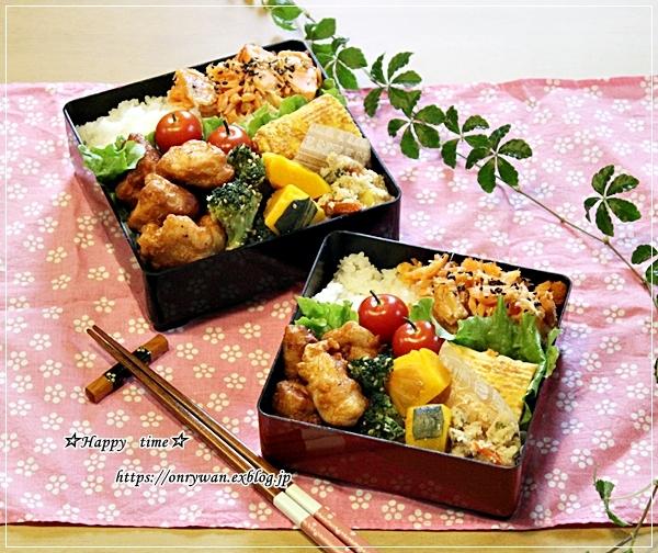 月曜鮭弁当とパン焼き・ラウンドパン♪_f0348032_17455950.jpg