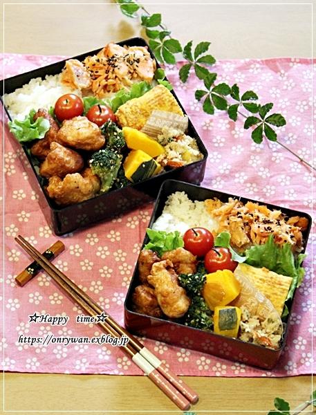 月曜鮭弁当とパン焼き・ラウンドパン♪_f0348032_17460787.jpg