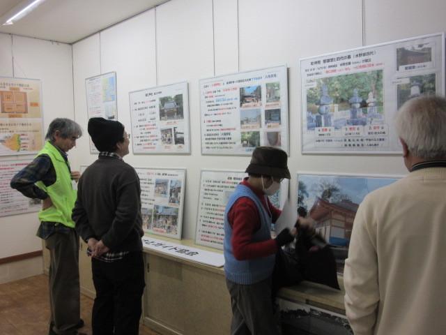 新春文化展と東浦町歴史パネル展_d0247833_10582247.jpg