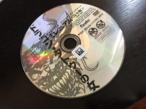 1月27日 ドラゴンタトゥーの女_a0317236_07311670.jpeg
