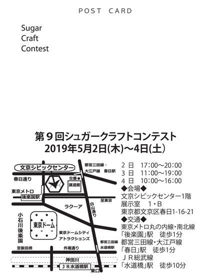 f0227338_11462920.jpg