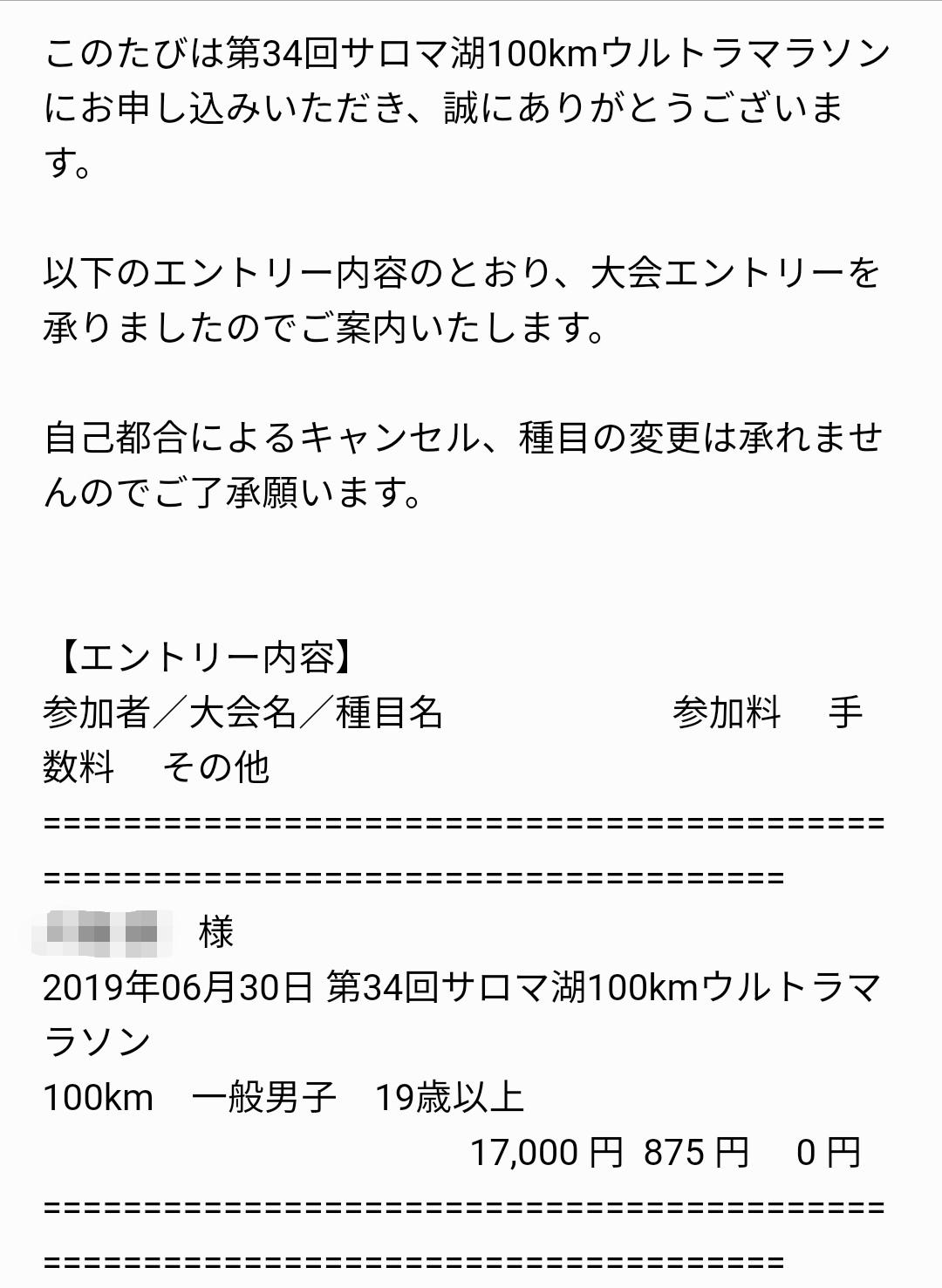 a0156548_20153234.jpg