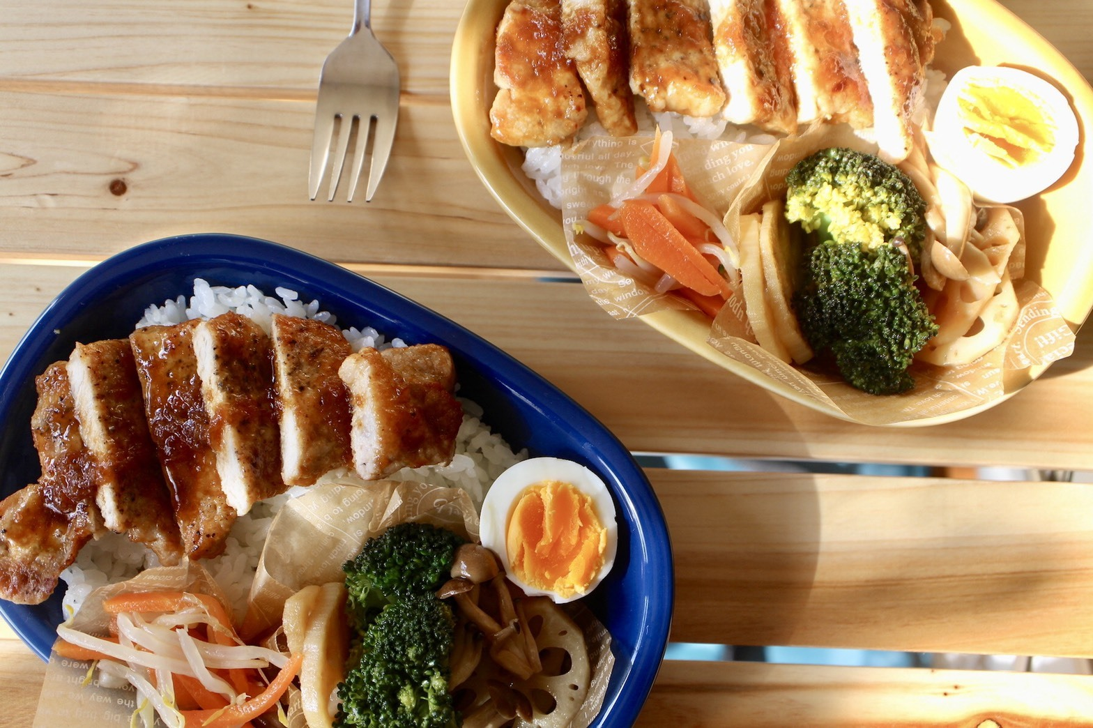 豚ロース肉の味噌 玉ねぎダレ丼弁当_f0220354_17442747.jpeg