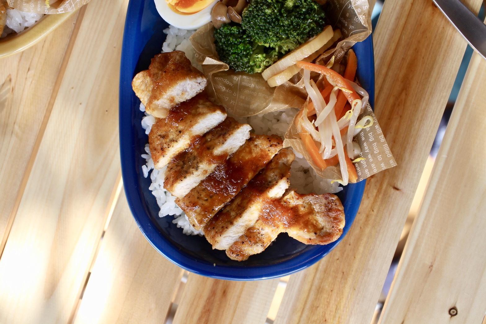 豚ロース肉の味噌 玉ねぎダレ丼弁当_f0220354_17453359.jpeg