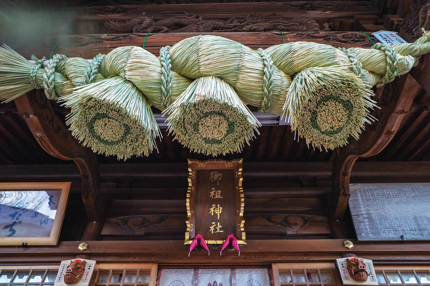 妙見宮御祖神社の大注連縄_c0028861_14163130.jpg