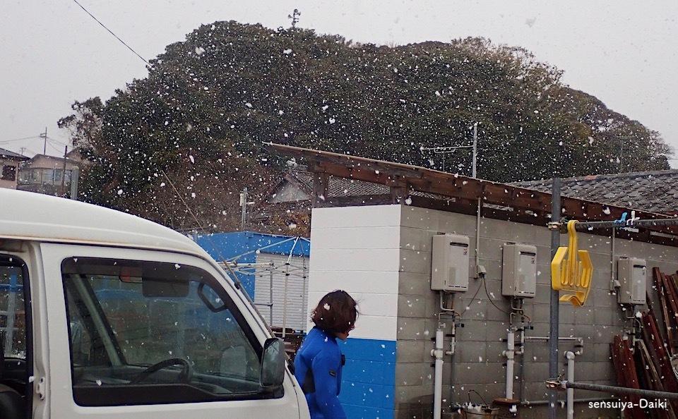 雪中ダイブ_e0158261_19173585.jpeg