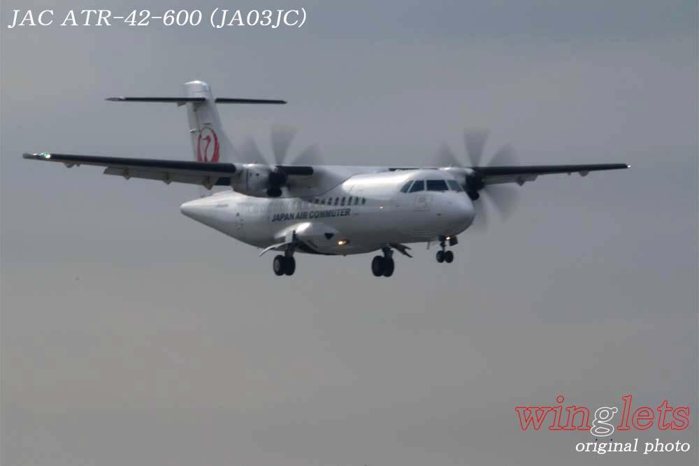 '19年 鹿児島空港レポート・・・JAC/JA03JC_f0352866_21572131.jpg