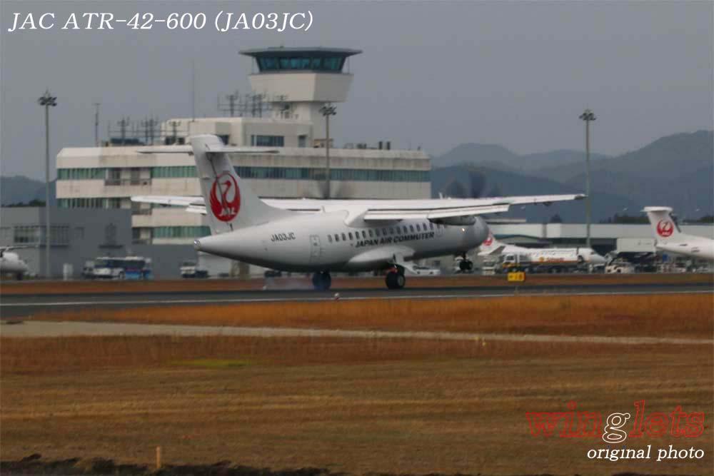'19年 鹿児島空港レポート・・・JAC/JA03JC_f0352866_21573184.jpg