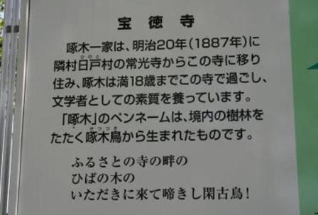 a0344771_15253972.jpg