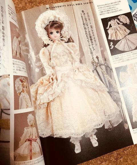ジェニーとリカちゃんのお洋服_a0342172_16390796.jpg