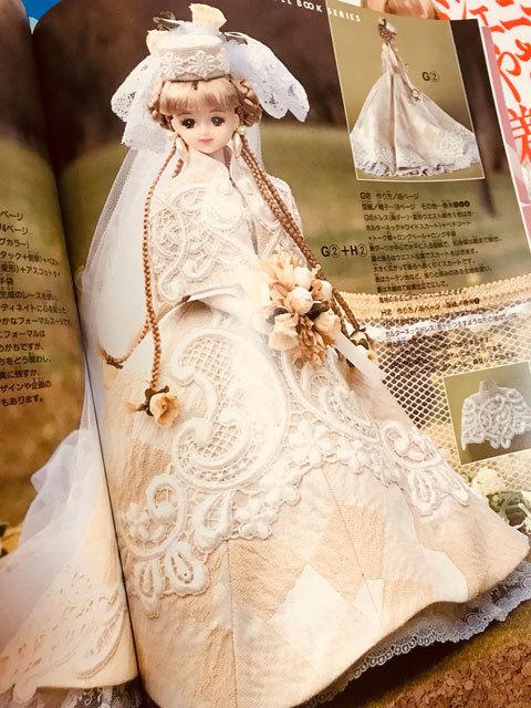 ジェニーとリカちゃんのお洋服_a0342172_16391320.jpg