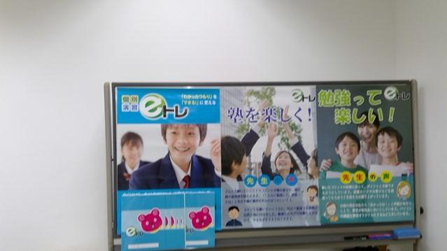 神戸展示会レポート_a0299375_16485422.jpg