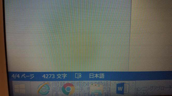 ストレスの極限_c0160277_18114746.jpg