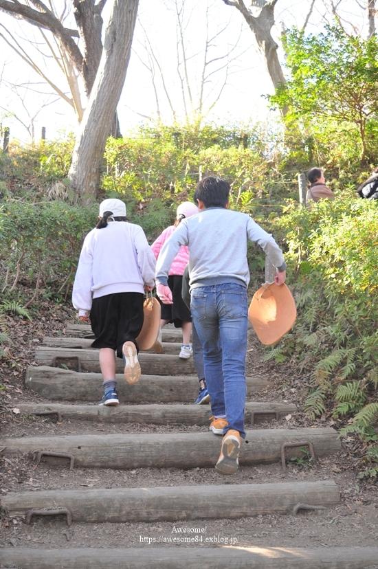 吾妻山公園 -vol.2-_e0359481_08575848.jpg