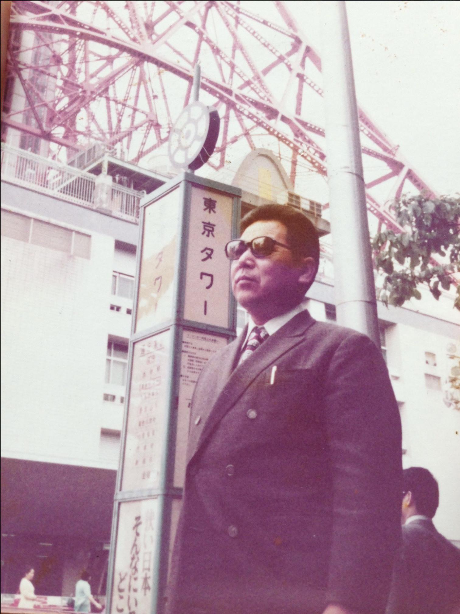 昭和 東京タワーとプロレス好きの祖父_d0321296_20425463.jpg