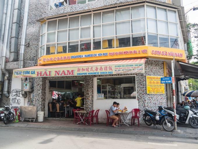 2018ニャチャン・ホーチミン(ベトナム)vol.6~フレンチとビンタイ市場~_f0276498_00022973.jpg