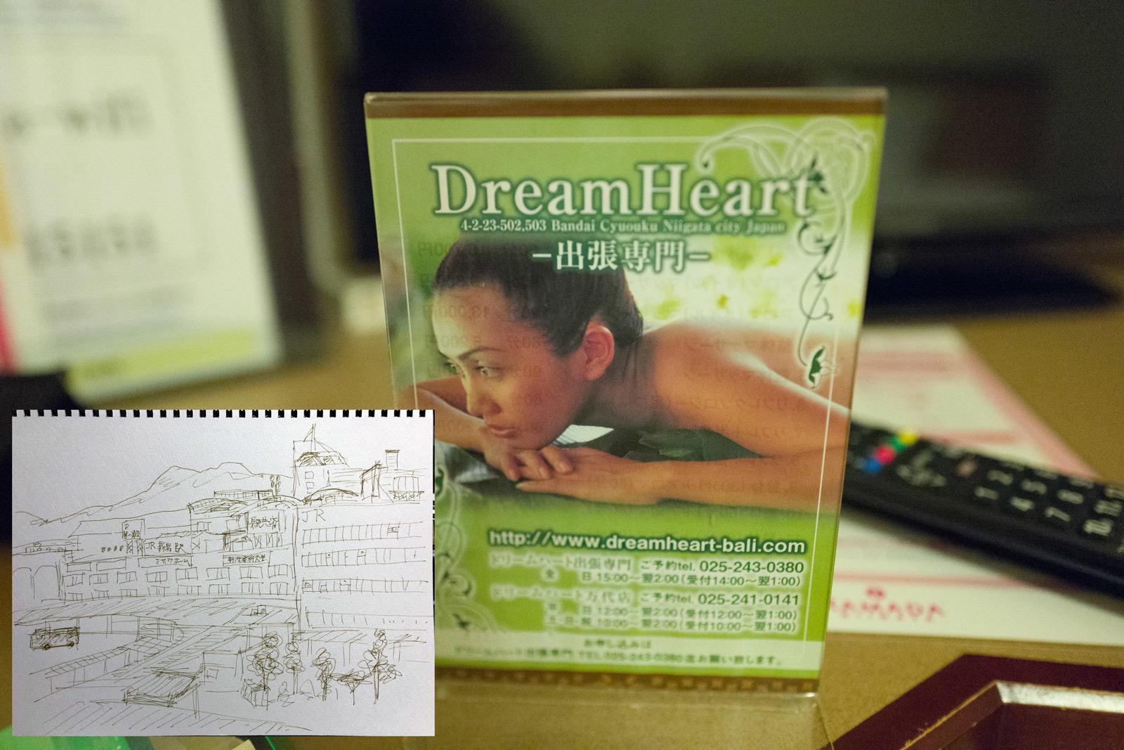 新潟_a0271402_08211987.jpg