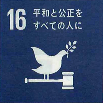 SDGsのバッジをもらいました。_c0195909_11452395.jpg