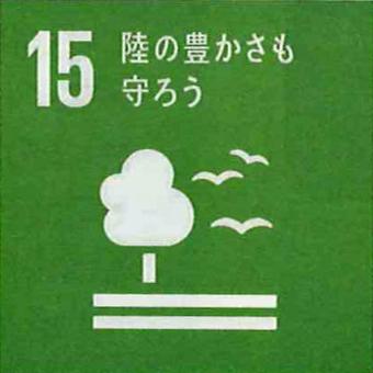 SDGsのバッジをもらいました。_c0195909_11452740.jpg