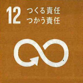 SDGsのバッジをもらいました。_c0195909_11454118.jpg