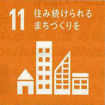 SDGsのバッジをもらいました。_c0195909_11454651.jpg