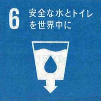 SDGsのバッジをもらいました。_c0195909_11460774.jpg