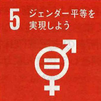 SDGsのバッジをもらいました。_c0195909_11461215.jpg