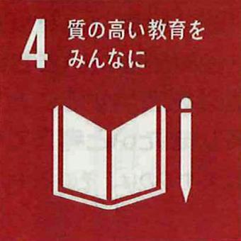 SDGsのバッジをもらいました。_c0195909_11461616.jpg