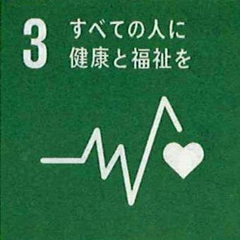 SDGsのバッジをもらいました。_c0195909_11462306.jpg