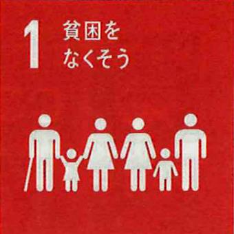 SDGsのバッジをもらいました。_c0195909_11463116.jpg