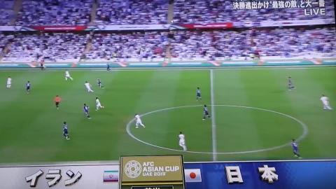1/28(月) アジアカップ準決勝 イラン戦_a0059812_16184888.jpg