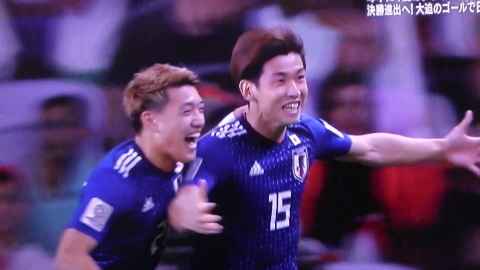 1/28(月) アジアカップ準決勝 イラン戦_a0059812_16253921.jpg