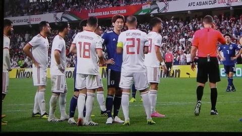 1/28(月) アジアカップ準決勝 イラン戦_a0059812_19561759.jpg