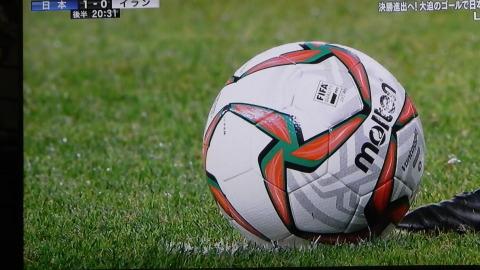 1/28(月) アジアカップ準決勝 イラン戦_a0059812_20033348.jpg