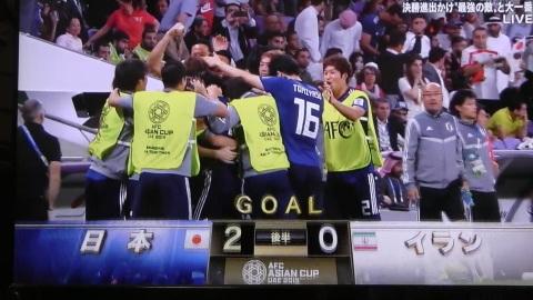 1/28(月) アジアカップ準決勝 イラン戦_a0059812_20082314.jpg