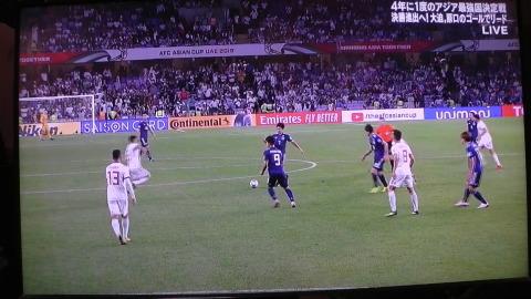 1/28(月) アジアカップ準決勝 イラン戦_a0059812_20101630.jpg