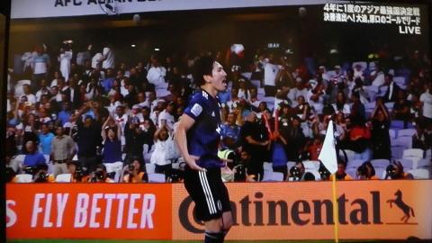 1/28(月) アジアカップ準決勝 イラン戦_a0059812_20123377.jpg