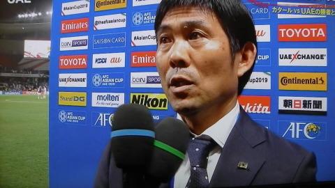 1/28(月) アジアカップ準決勝 イラン戦_a0059812_20125703.jpg