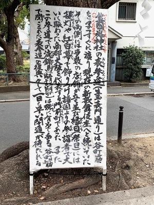 虹のわ in 大坂_b0181015_18381915.jpg
