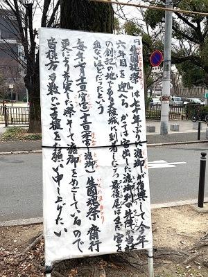 虹のわ in 大坂_b0181015_18385216.jpg