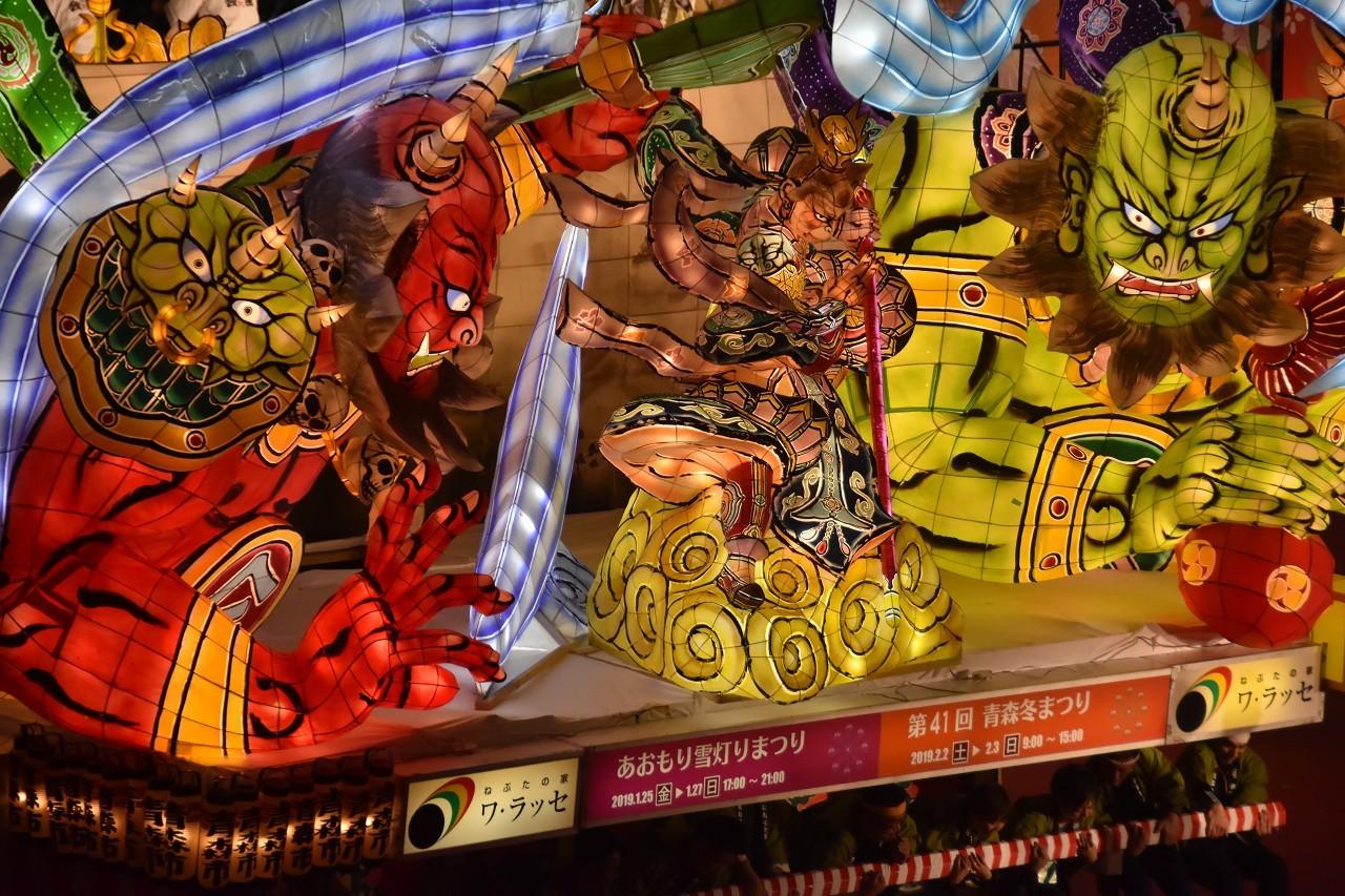 ふるさと祭り東京!!_d0065116_21055617.jpg