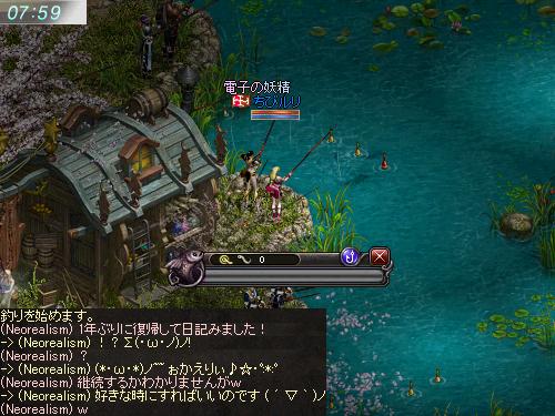 b0056117_01062124.jpg