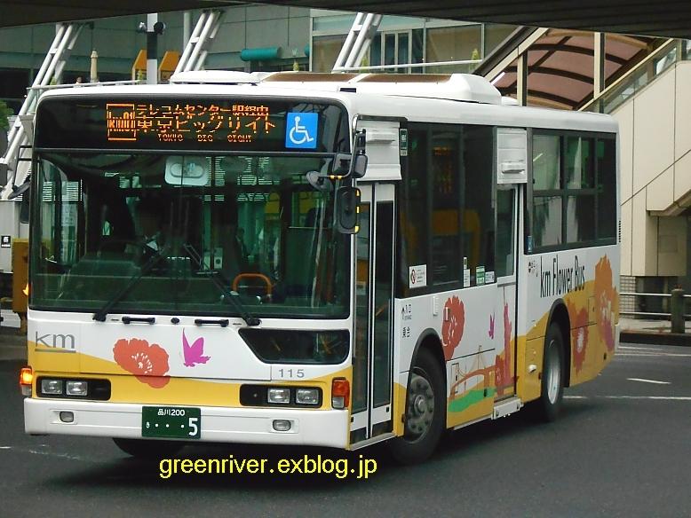ケイエム観光バス き5_e0004218_20542471.jpg