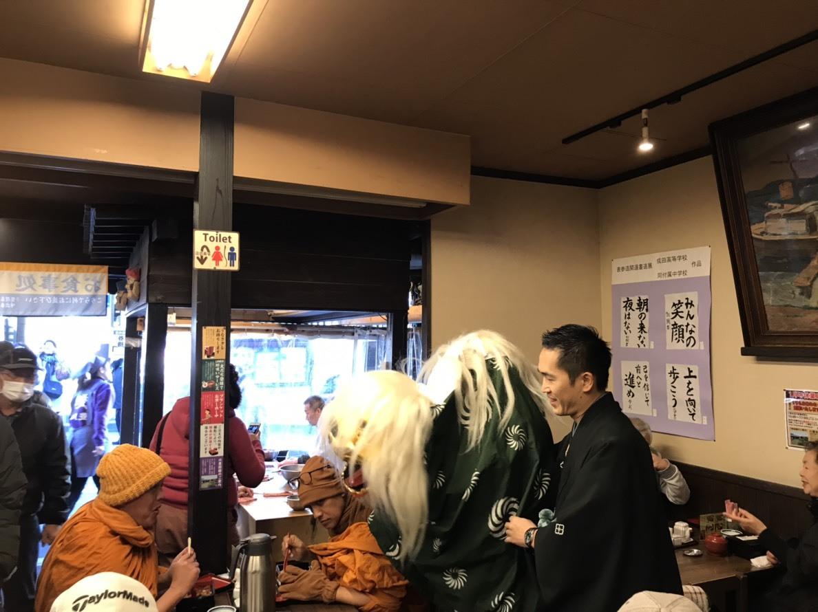 川豊本店正月の風物詩とは??_a0218119_14020825.jpg