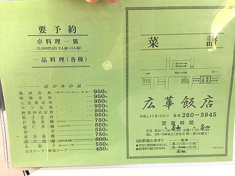 b0091423_19545349.jpg