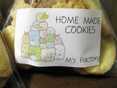 手づくりクッキー型 その2_f0129726_13285118.jpg