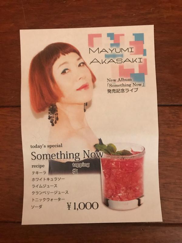 BLUE NOTE NAGOYA、ありがとう!!_b0199930_11424938.jpg