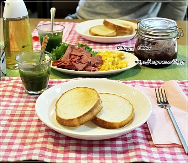 朝ごパンはオープンサンドと久しぶりに☆部活動♪_f0348032_17115706.jpg